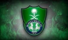 الاهلي السعودي يقترب من حسم اولى صفقاته في الميركاتو الشتوي