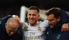 ريال مدريد يستعد لمواجهة الافيس وهازارد ابرز الغائبين