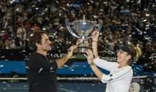 انتهاء حقبة كاس هوبمان بعد 31 عاما ضمن روزنامة كرة المضرب