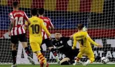 برشلونة يكتسح بلباو برباعية ليواصل كتابة التاريخ في كأس ملك اسبانيا