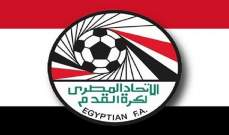 كورونا يصل إلى أركان الإتحاد المصري لكرة القدم