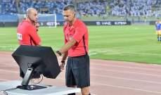 """لجنة الحكام في اتحاد الكرة السعودي تتمسك بتقنية """"VAR"""""""