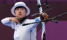 اولمبياد طوكيو: لاعبة كورية ترّد بقوة على من ينتقدها