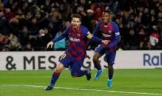 ميسي يعيد الصدارة لبرشلونة من الغريم المرينغي بعد فوز صعب امام غرناطة