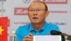 مدرب فيتنام: قدمنا اداءً جيدًا رغم الخسارة