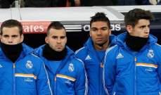مدرسة ريال مدريد هي الافضل في اوروبا