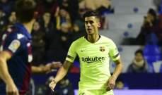 رسمياً: برشلونة مستمر في كأس الملك