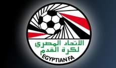 المصري البورسعيدي يواجه النجوم في استئناف منافسات الدوري
