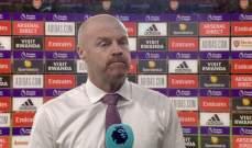 مدرب بيرنلي: لم تكن مباراة سهلة