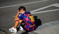 ميسي يخيّب أمل طفل بعد غيابه عن مقر نادي برشلونة