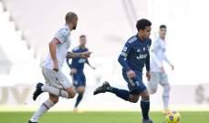 الدوري الإيطالي: يوفنتوس يفوز على بولونيا