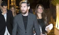 ميسي يقيم حفل عشاء لنجوم برشلونة