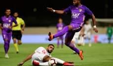 كأس الخليج العربي : العين يتخطى الشارقة برباعية