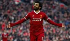 فرانس فوتبول : صلاح سيكون اللاعب الافريقي الافضل لشهر شباط