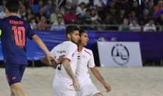 بطولة آسيا للكرة الشاطئية: فلسطين تسقط صاحبة الارض تايلاند