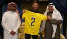 النصر السعودي يمدد عقد برونو لعام اضافي