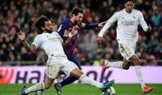 لاعبو برشلونة يتوقعون التتويج بلقب الليغا رغم السقوط بالكلاسيكو
