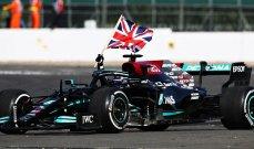 شوفلين: سباق بريطانيا لم يكن لينتهي لولا التوقف