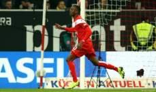 دوسلدورف يجرّ دورتموند لخسارته الاولى محلياً وفوز فولفسبورغ