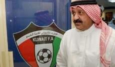 احمد اليوسف رئيسا للاتحاد الكويتي لكرة القدم