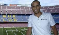 ريفالدو : أتفهم قرار غريزمان بالبقاء في أتلتيكو مدريد