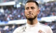 كيف اصبحت تشكيلة ريال مدريد بعد انضمام هازارد الى الفريق؟