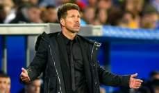 سيميوني: لن نغيّر اسلوبنا امام برشلونة