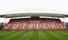 نادي أوتريخت يعتزم مقاضاة اتحاد الكرة الهولندي بعد الغائه الموسم