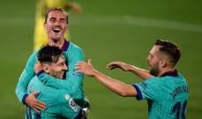 اهداف مباراة برشلونة وفياريال في الدوري الاسباني