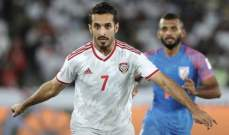 علي مبخوت : نركز على كل مباراة ونشكر الجماهير التي دعمتنا