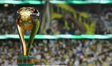 النصر يرفع كأس السوبر السعودي للمرة الأولى بتاريخه