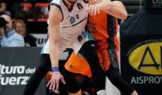 كاس يوروكاب لكرة السلة :ملقا يتغلب على فرانكفورت وموناكو يسقط النجم الأحمر