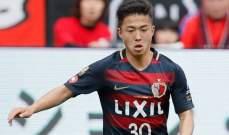 برشلونة مهتم بخدمات لاعب ياباني شاب
