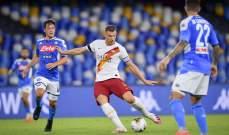 الكالتشيو: نابولي يفوز على روما