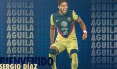 لاعب ريال مدريد ينتقل الى الدوري المكسيكي