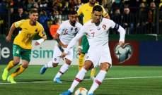 موجز الصباح: سوبر هاتريك لرونالدو، السعودية تنجو من الهزيمة، بيرو تفوز على البرازيل والارجنتين تقسو على المكسيك