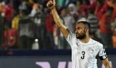 المحمدي يعتذر من الجماهير المصرية
