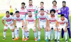 الزمالك لا يريد مدرب مصري
