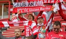 البوندسليغا: رباعية يونيون برلين في مرمى ماينز تمنحه الانتصار الاول هذا الموسم