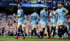 البريمرليغ: السيتي يستعيد الصدارة من ليفربول بفوز صعب امام توتنهام