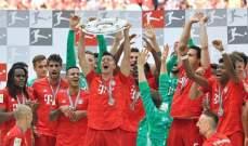 موجز المساء: بايرن ميونيخ بطل المانيا والسيتي يحقق الثلاثية المحلية واسماعيل أحمد يجدد مع الرياضي
