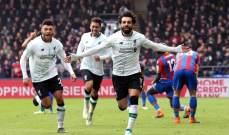 محمد صلاح يصول ويجول ويهدي ليفربول الفوز امام كريستال بالاس