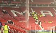 "فيديو: ملعب ""اولد ترافورد"" يغرق بالمياه قبيل ديربي مانشستر"