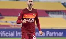 روما يحقق المطلوب أمام بولونيا قبل مواجهة أياكس في الدوري الاوروبي