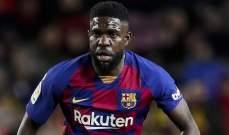 نكسة جديدة لـ برشلونة