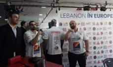 خاص- منتخب لبنان للكباش إلى العالمية وتصريحات خاصة لصحيفة السبورت