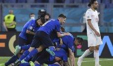 موجز الصباح: ايطاليا أول المتأهلين للدور الـ16، راموس ينهي قصّته مع ريال مدريد وجمال طه يثني على تأهل لبنان