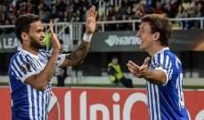 ريال سوسيداد يقتنص الفوز من بيتيس بصعوبة