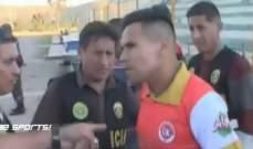 الشرطة توقف مباراة في كاس البيرو لاعتقال لاعب