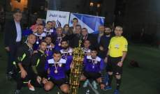 فرن الشباك بطلة كأس الإستقلال ٢٠١٨